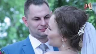 Свадебный переполох пр 1 часть 3