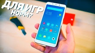 Смартфон Xiaomi за 6 000 РУБЛЕЙ. На что он вообще способен? - ПОСЫЛКА 2019