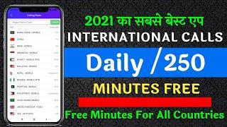 Free Call l Free International Call l Free Call App 2021 l International Calling App l Free Number l screenshot 3
