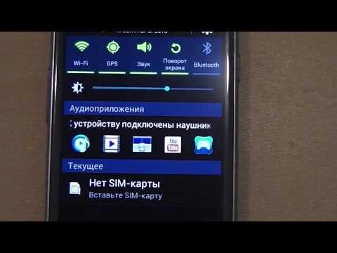 Samsung Galaxy S III mini (GT-I8190), глюк порта наушников (видео №2)