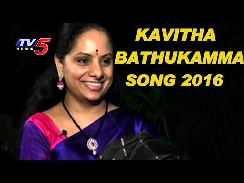 MP Kavitha Sings Bathukamma Song ,Its Awesome !! | Telangana Jagruthi | TV5 News