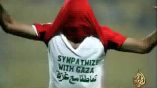Mohamed Aboutreika Sympathize With Gaza
