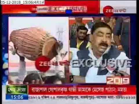 Anubrata Mondal's explanation on 'Nam Sankirtan' rally at Bolpur