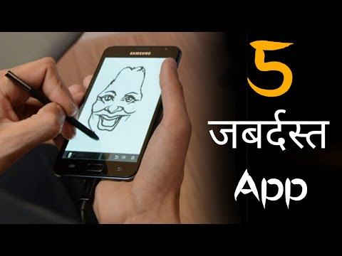 Top 5 Awesome Android App 2019