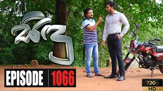 Sidu | Episode 1066 11th September 2020 Thumbnail