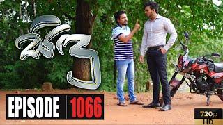 Sidu | Episode 1066 11th September 2020