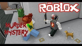 This Time I'm the Killer | Murder Mystery 2 | Roblox Robux Lottery