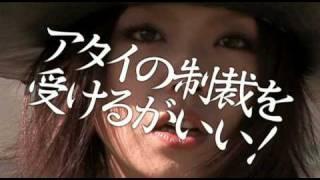 893239 スペシャルDVD-BOX 特典ディスク収録作品 出演:亜紗美 佐藤佐吉...