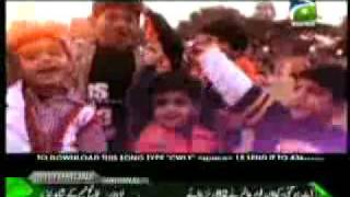 Pakistan Cricket Worldcup 2011 another new song cricket we love you 2d group.mp4