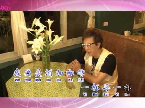 苦酒组曲 By Zhuang Xue Zhong