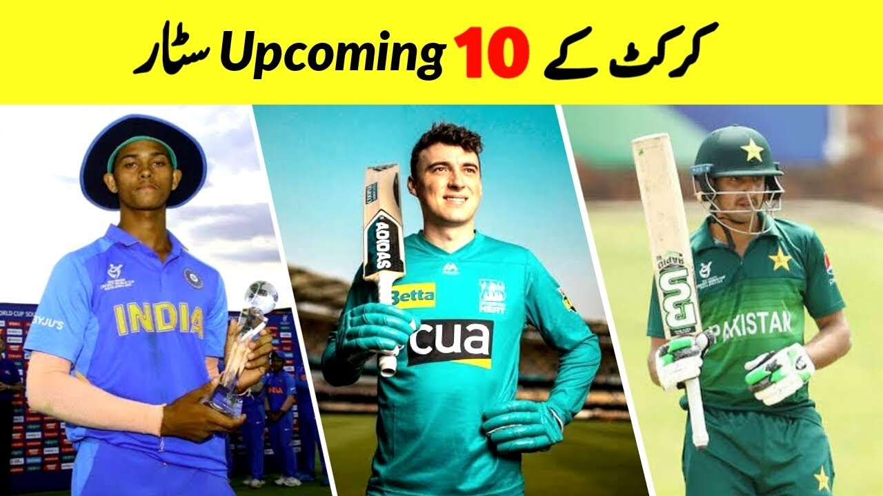Top 10 Powerful Cricketers Who are Upcoming in Future | Pro Tv