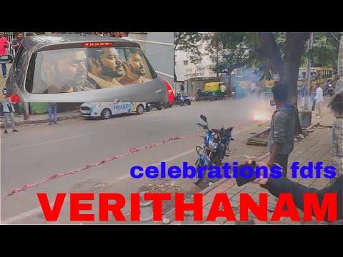 Bigil Celebrations FDFS in bangalore    crackers    vaibhav theatre