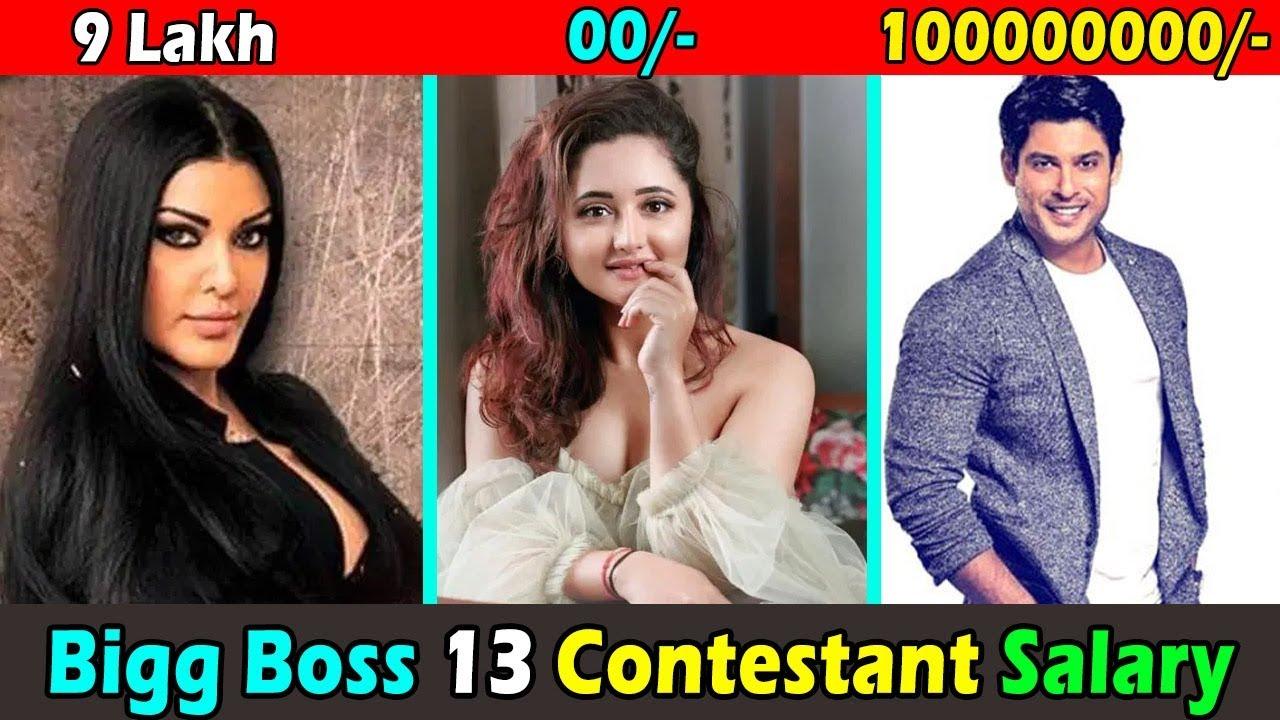 Bigg Boss 13 All Contestants Salary ब ग ब स १३ प रत य ग क स लर