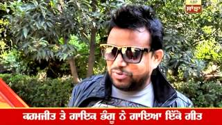 Karamjit Anmol Clears Controversy of
