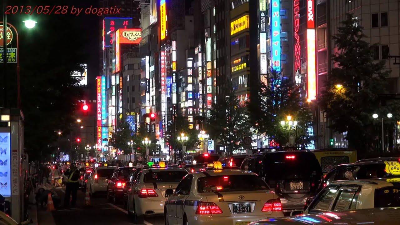 Tokyo red light district video celebrity
