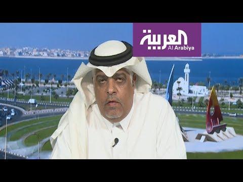 نشرة الرابعة .. إعفاءات برنامج فطن تتوالى  - نشر قبل 1 ساعة
