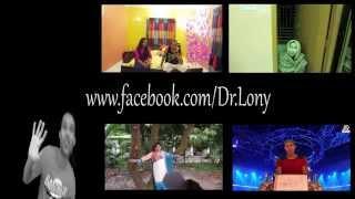 ম্যাচ এর কাঠি। Match er kathi - Bangla Funny Video by Dr.Lony.