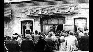 Назад в СССР 24 фотографии