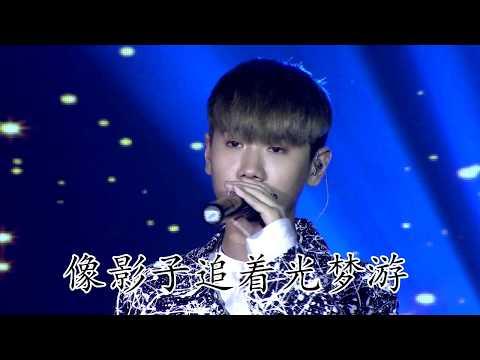 HD高清音质 【蒙面唱将】汪蘇瀧 - 《追光者》无杂音动态歌词版本