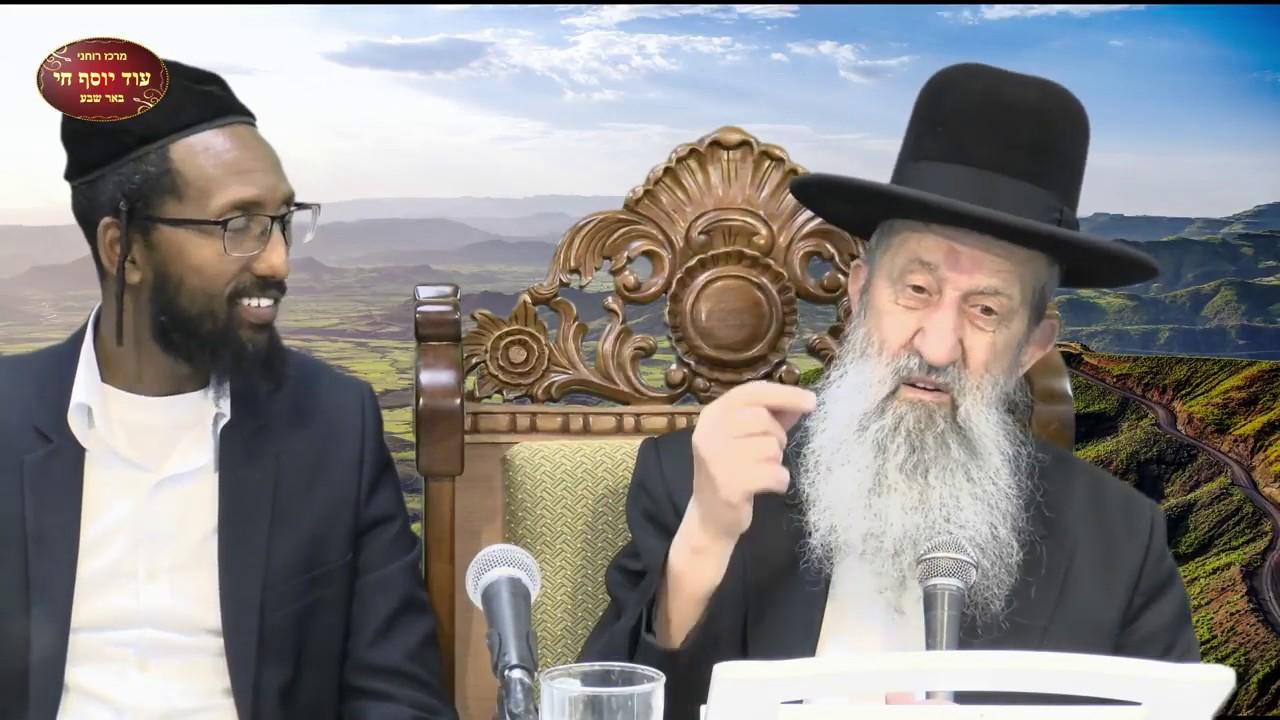 2 דקות מרתקות לאור המצב!! היהודים האורגינאלים   הרב בן ציון מוצפי