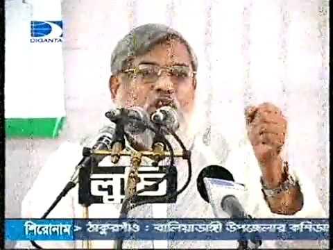 Bangladesh Jamaat e Islami Chaktare   Ali Ahsan Mujahid   Bangladesh TV   Desh TV News