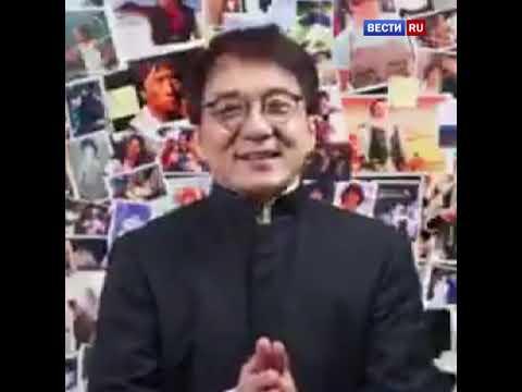 Джеки Чан извинился перед российскийми фанатами!