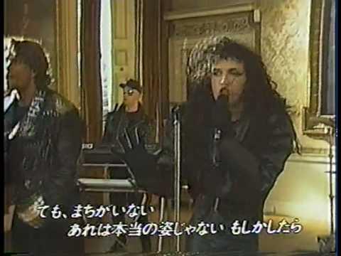 Dead or Alive  Son of a Gun JPTV 1988