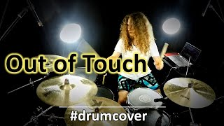Out Of Touch  - Drum Cover - MoTrip & Michael Patrick Kelly -2020
