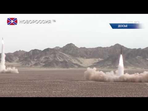 Китай разместил баллистические ракеты Dongfeng-41