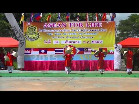 การแสดงประจำชาติเวียดนาม อาเซียน 57 หนองหลวงศึกษา