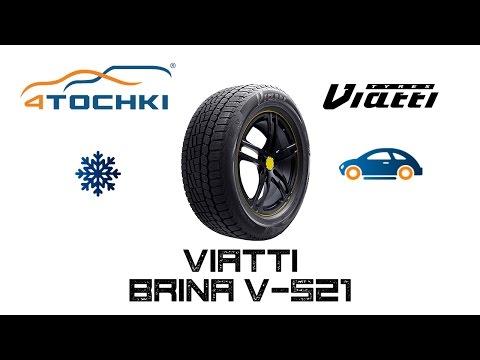 Brina V-521