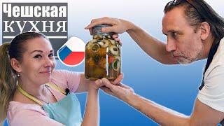 Чешская кухня. Утопенцы. Закуска к чешскому пиву. 4K (12+)