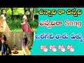 Rajitha New DJ Song Mix On Telugu