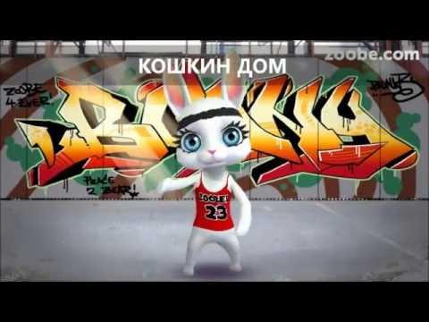 Развивающее видео для малышей про Пожарную машину: Тили-бом! Загорелся кошкин дом!: Уроки музыки