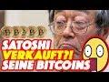 harga bitcoin dalam 1 BTC berapa satoshi kah? yok simak