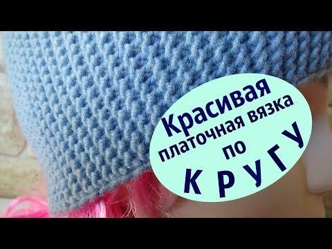 Вязание шапок спицами платочной вязкой видео
