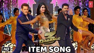 Dabangg 3 Item Song | Salman Khan and Prabhu Deva Dance Together Again with Warina Hussain
