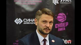 """БК """"Урал"""" vs БК """"Руна"""", 84:80, 08/01/2020. Пресс-конференция."""