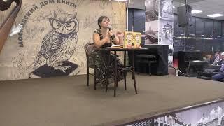 """Презентация книги """"Чисто женская тема"""", Е.Макарова"""