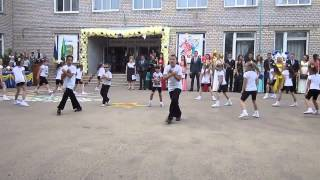Танец Гангам Стайл