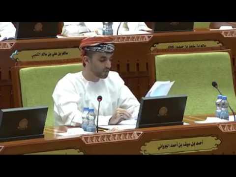 هكذا ترقى لغة الحوار المشترك بين مجلس الشورى والحكومة الموقرة