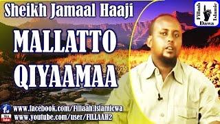Mallatto Qiyaamaa ~ Sheikh Jamaal Haaji