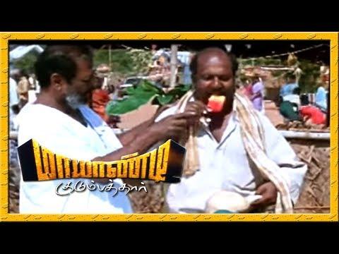 Mayandi Kudumbathar Tamil Movie   Festival Fight   Singam Puli Comedy   Seeman   Ponvannan