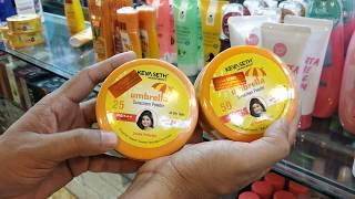 শীতে ফেস এর যত্নের জন্য  /সানস্ক্রিন, ফেসওয়াস, ক্রিম, ফেসপ্যাক,সিরাম /Winter care all skin products