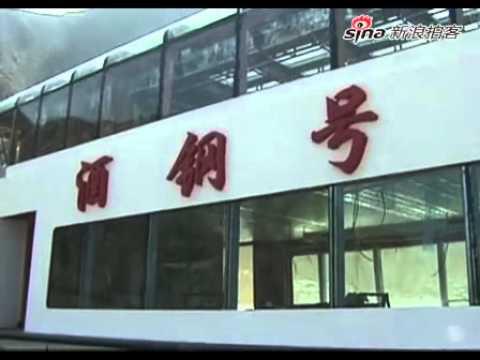 [111011] Tour Boat Sinks On Launch, Lanzhou, Gansu, PRC.flv