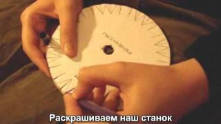 fene4ki.ru-kumihimo.wmv
