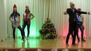Новогодний КВН танцевальный номер 10А класса