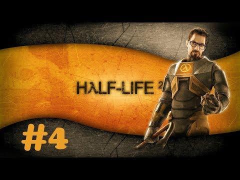 """Half Life 2"" Walkthrough (Hard) Chapter  4 - Water Hazard"