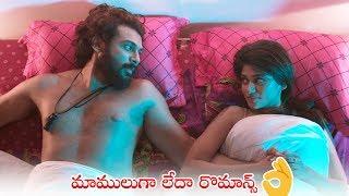 90ML Movie Songs | Oviya | Aishwarya | Maria | Latest Telugu Movies 2019 | Telugu Varthalu