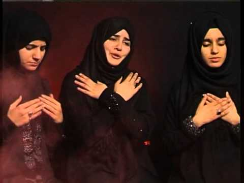 2013 - MERA NAAM HAI SAKINA (NEW NOHA) HASHIM SISTERS